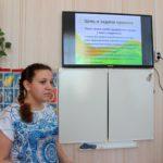 Фестиваль проектов «Экологическое ассорти»