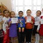 Ребята дошкольного центра «Радуга»