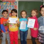 Наши победы на Всероссийских конкурсах
