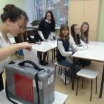 Выборы в Управляющий совет