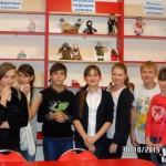 Психологический тренинг для подростков