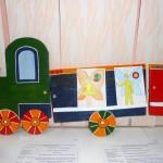 Городская выставка  «Наглядные пособия для дошкольников».
