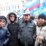 Мы с тобой, Крым!