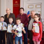 I детско-юношеский турнир «Кубок дружбы народов»