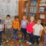 «Осенний праздник» в дошкольном центре «Радуга»