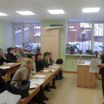 Обучающий семинар для педагогов - участников городской программы «Отражение»